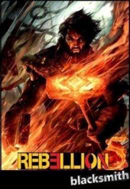 Мир Ребеллион 5: Черный Кузнец