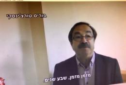 Оркестр играет духовой<br /><br /> Заметки об истории духовой музыки Израиля