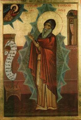 Жизнь и подвижничество иже во святых отца нашего Симеона Нового Богослова