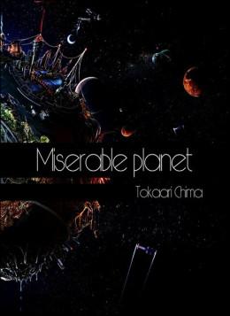 Несчастная планета