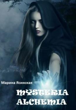 Mysteria alchemia