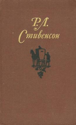 Собрание сочинений в пяти томах.Том 3