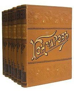 Полное собрание сочинений и писем в двадцати томах. Том. 7