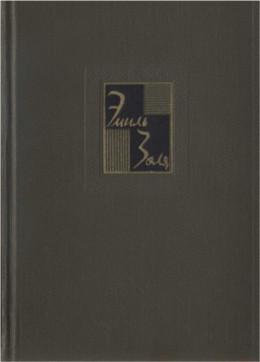 Собрание сочинений в двадцати шести томах. т.18. Рим
