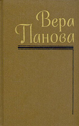 Черный день Василия Шуйского