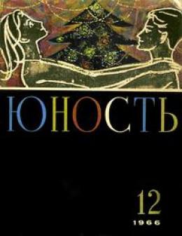 Говорит Москва!..