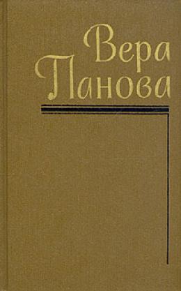 Собрание сочинений (Том 4)