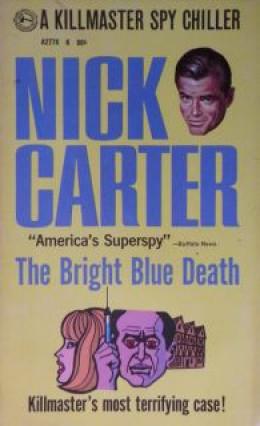 Голубая смерть