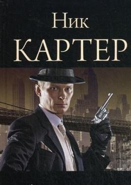 Сафари для шпионов