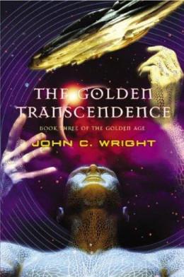 Золотая Трансцендентальность (The Golden Transcendence)