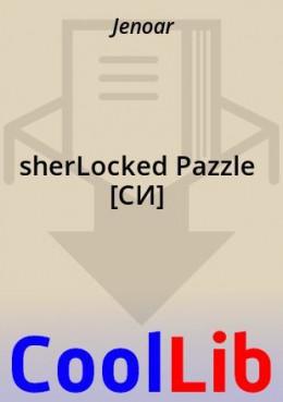 sherLocked Pazzle [СИ]