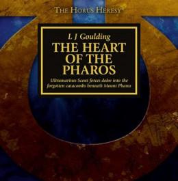 Сердце Фароса