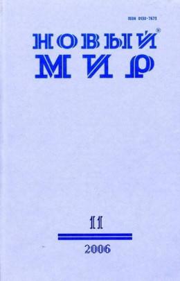 Турдейская Манон Леско