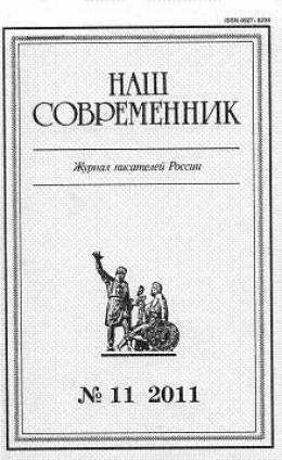 Моя Россия  (Главы из книги)