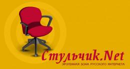 Эротические рассказы Stulchik.net - Категория