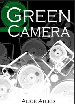 Зеленая камера (СИ)