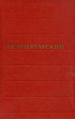 Том 3. Советский и дореволюционный театр