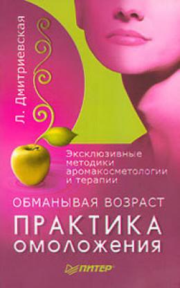 Книга clean революционная диета омоложения алехандро юнгер купить.