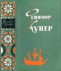 Избранные сочинения в 6 томах. Том 5.