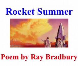 Ракетное лето