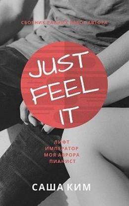 Just feel it…