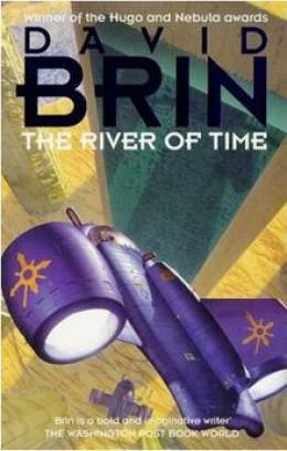 Река времени