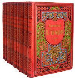 Полное собрание сочинений и писем в двадцати томах Том 5