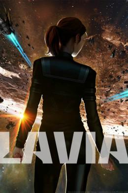 Лавия (СИ)
