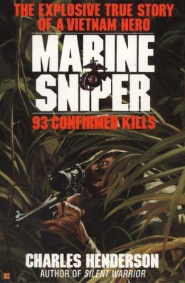 Снайпер морской пехоты