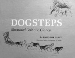 Движение собак. Иллюстрированное пособие для оценки движения собак с первого взгляда
