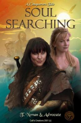 Soul Searching (ЛП)