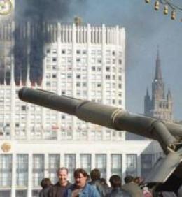 Октябрь 1993 года (Как убивали российскую демократию)