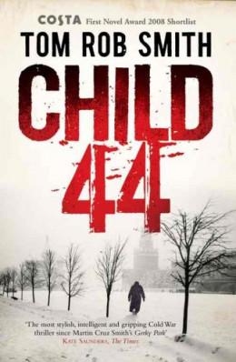 Малыш 44