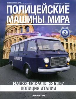 Fiat 238 Carabinieri 1967. Полиция Италии